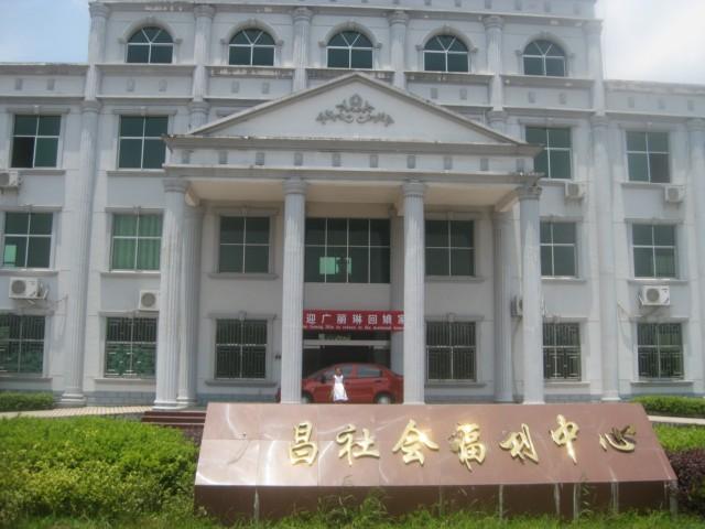 guangchang women Guangchang china map women's cap sleeve t-shirt $2499 guangchang china map women's v-neck t-shirt $2499 guangchang china map women's plus size scoop neck $2999 guangchang china map women's plus size v-neck t-sh $2999.